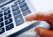 снимка счетоводство